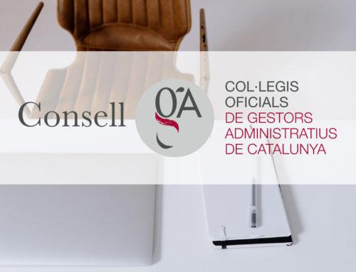Establerta la convocatòria de proves per obtenir el títol de gestor administratiu